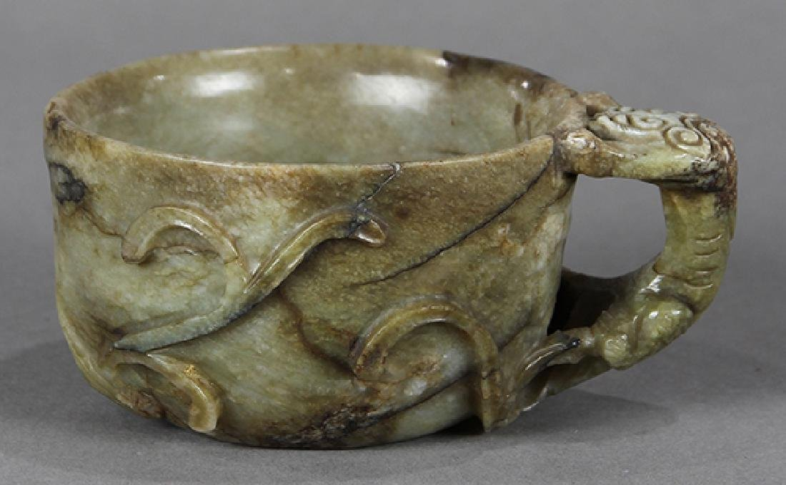 Chinese Chilong Handled Hardstone Cup