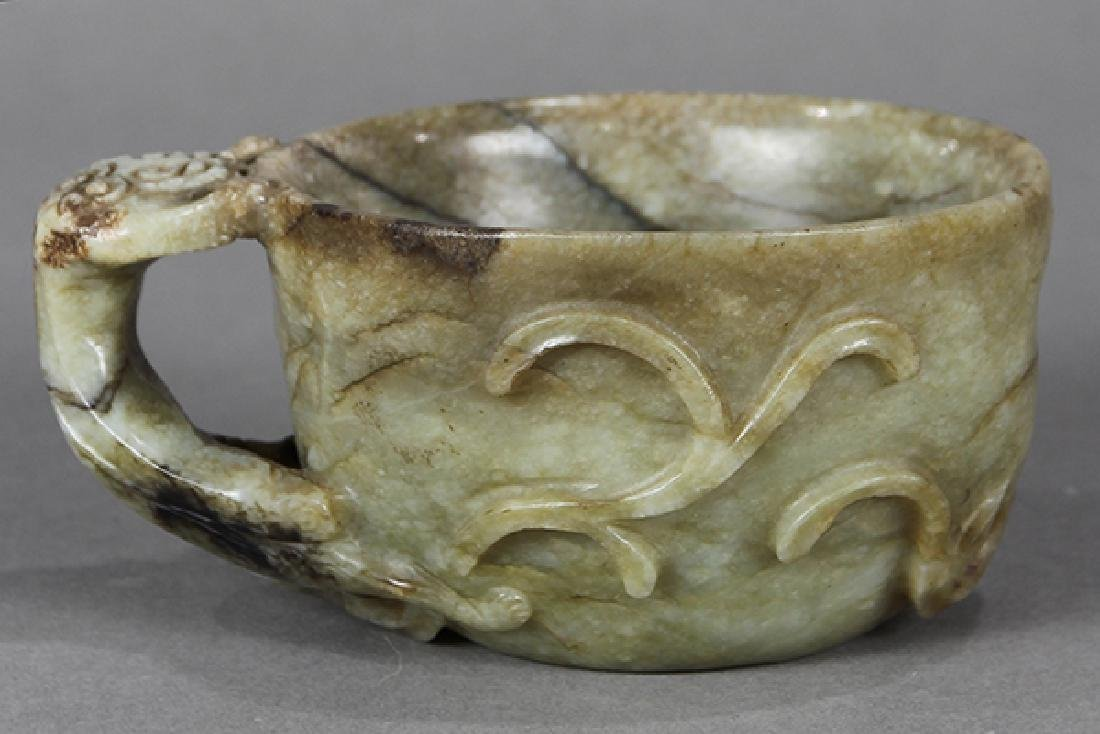 Chinese Chilong Handled Hardstone Cup - 3
