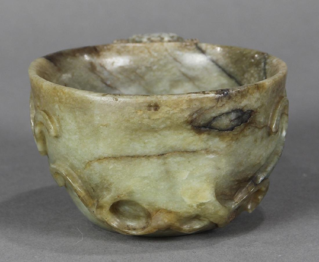 Chinese Chilong Handled Hardstone Cup - 4