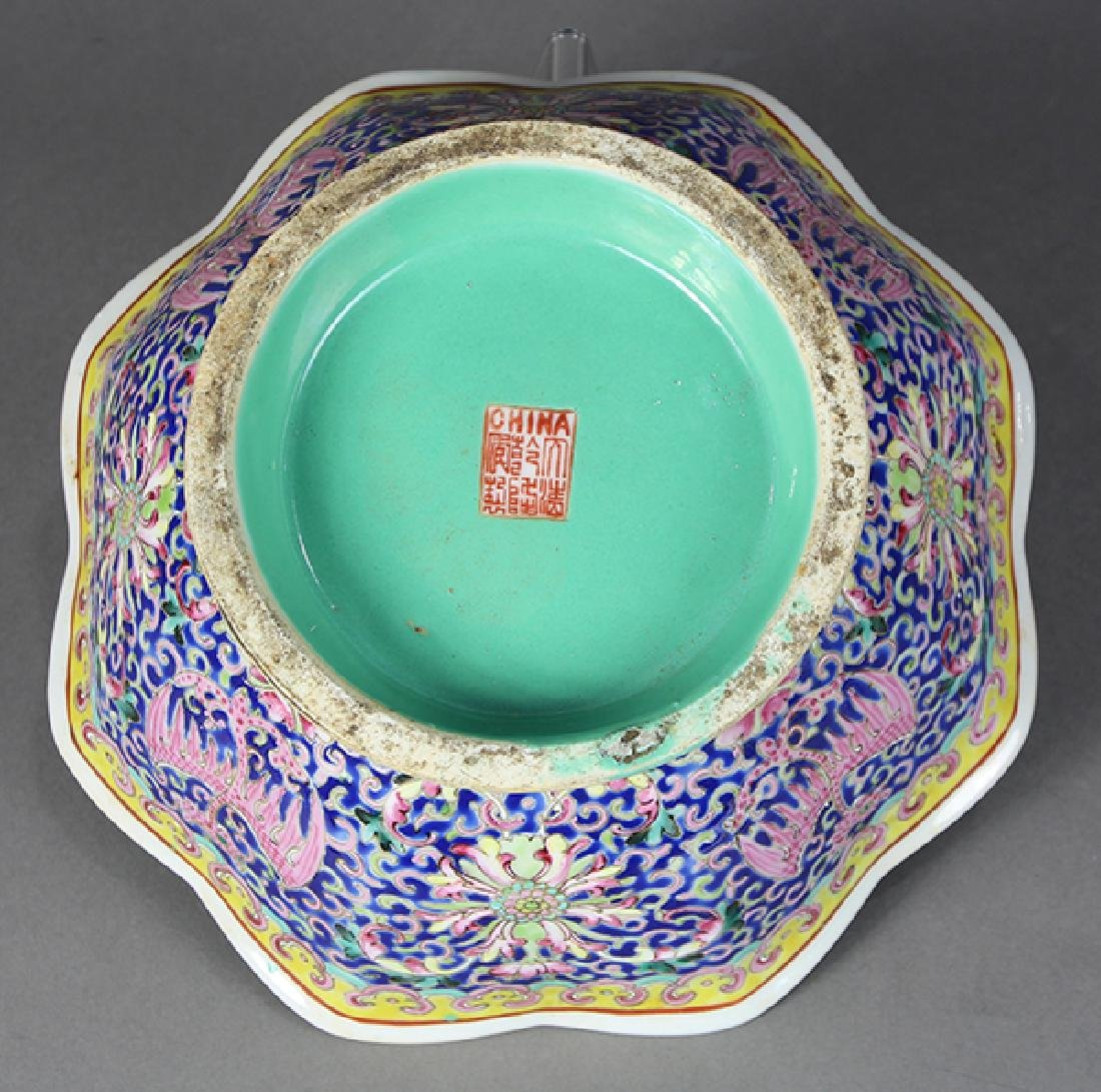 Chinese Footed Bowl, Phoenix-Dragons - 6