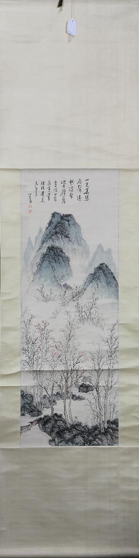 Chinese Scroll, manner of Pu Ru, Landscape
