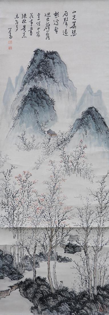 Chinese Scroll, manner of Pu Ru, Landscape - 2