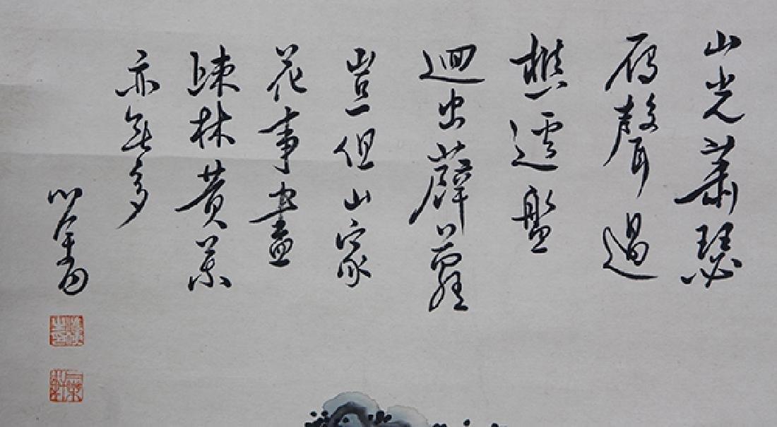 Chinese Scroll, manner of Pu Ru, Landscape - 3