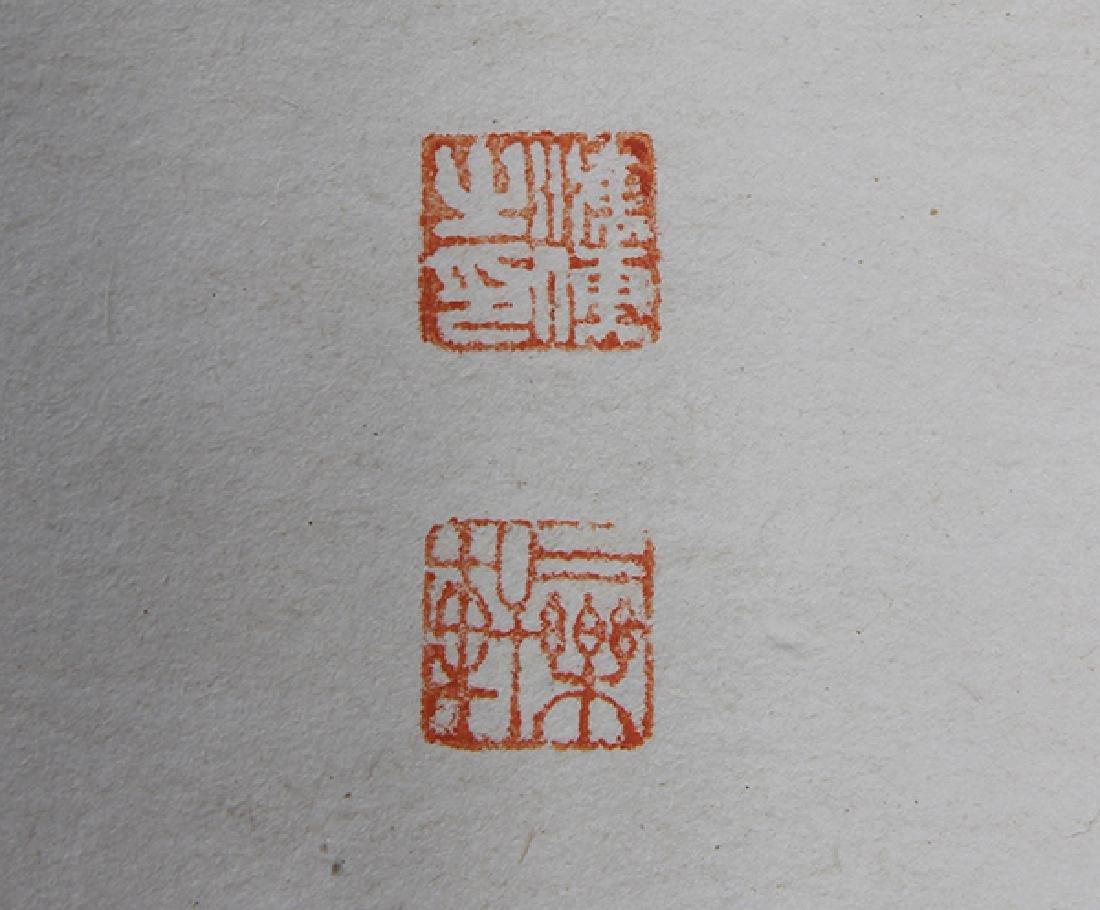 Chinese Scroll, manner of Pu Ru, Landscape - 4
