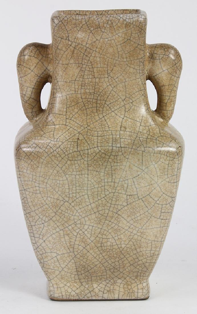 Chinese Crackle Glaze Rectangular Vase