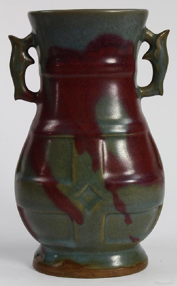 Chinese Jun-type Hu Vase