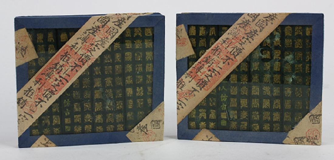 Two Boxes of Chinese Ink Sticks