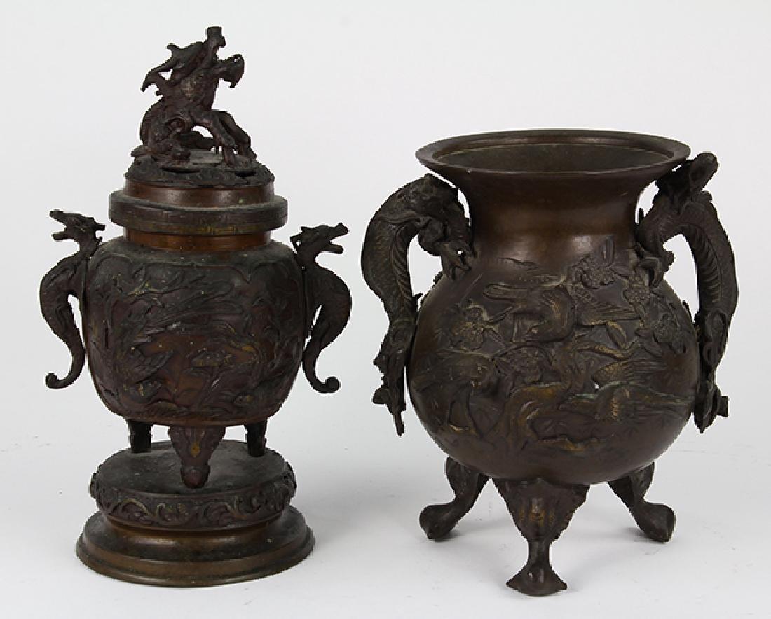 Japanese Bronze Censers, Meiji