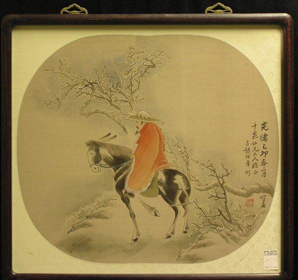 4413: Framed Chinese painting, Guangxu era