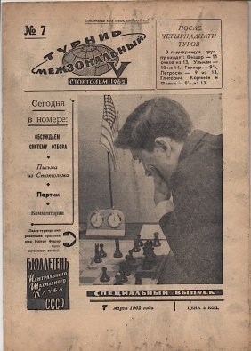 Bobby Fischer Owned Chess Newspaper
