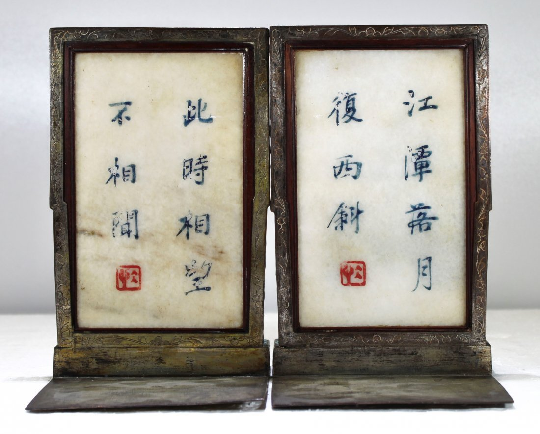 Pr. Antique Chinese painted marble plaques - 5
