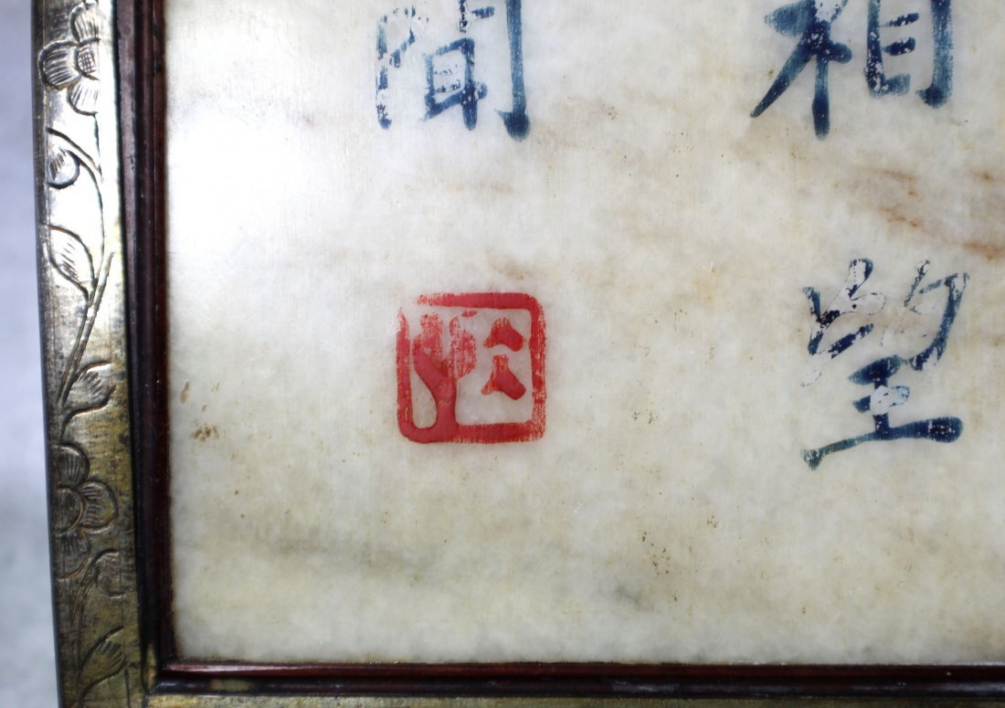 Pr. Antique Chinese painted marble plaques - 7