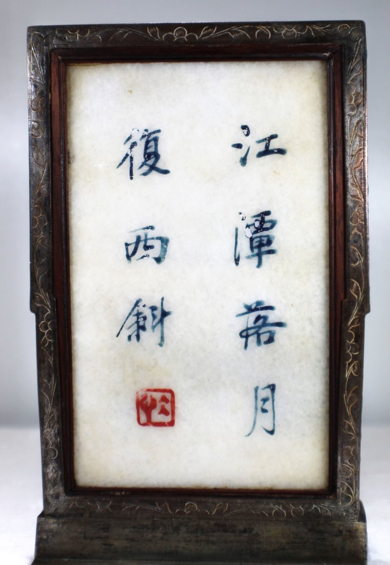 Pr. Antique Chinese painted marble plaques - 8