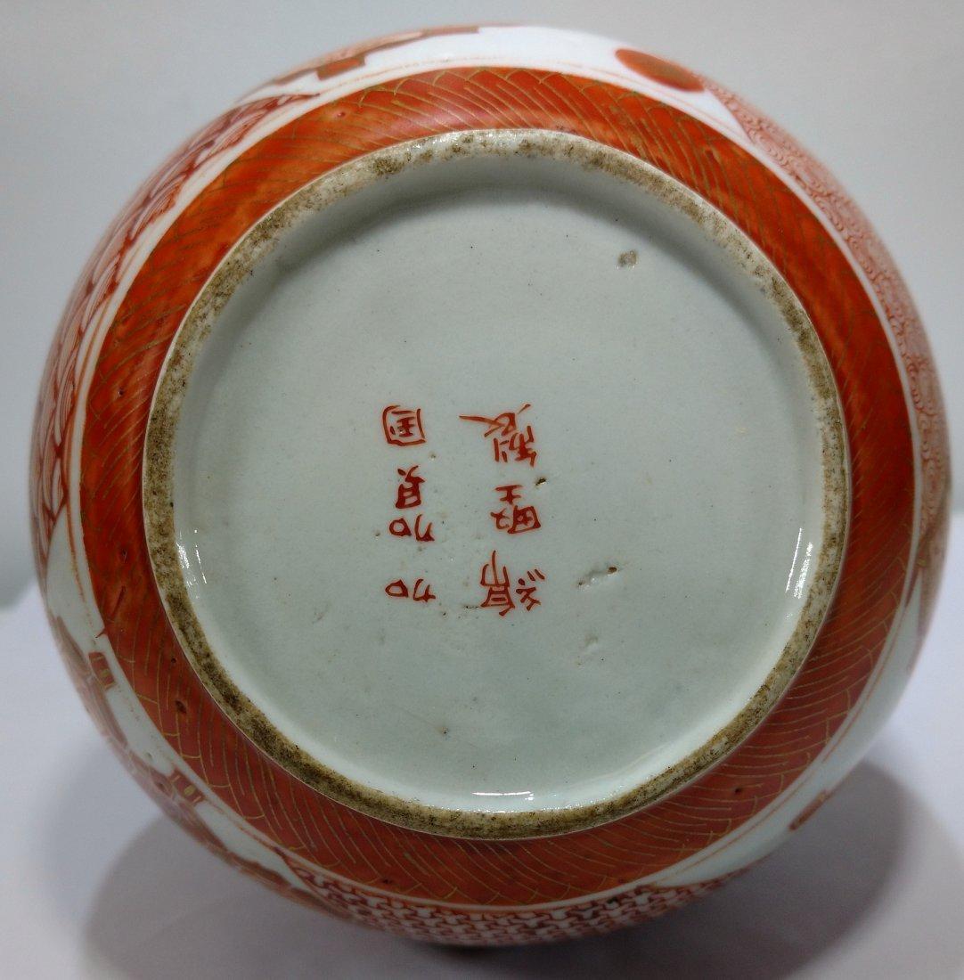 Antique Japanese kutani porcelain double gourd vase - 8