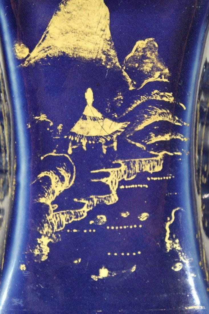 LARGE Antique Chinese gilt blue ground vase 18th c - 10