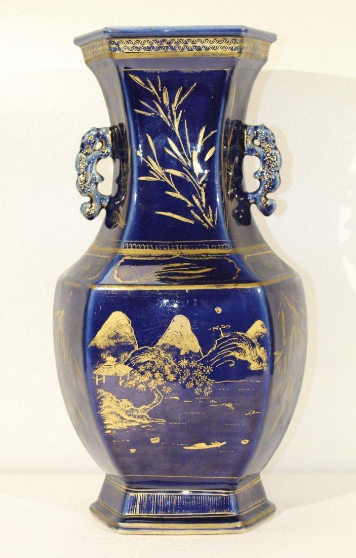 LARGE Antique Chinese gilt blue ground vase 18th c - 3