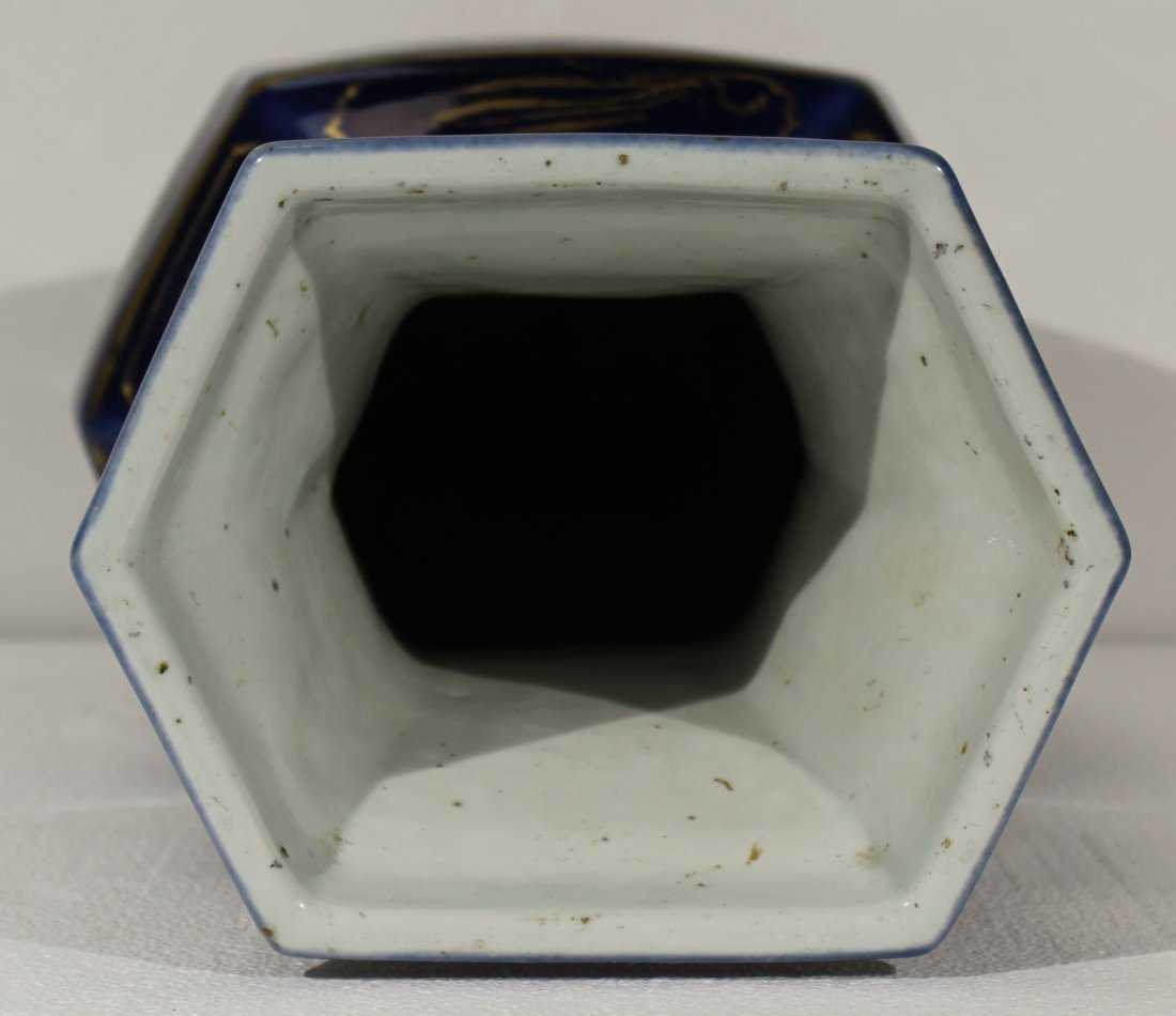 LARGE Antique Chinese gilt blue ground vase 18th c - 5