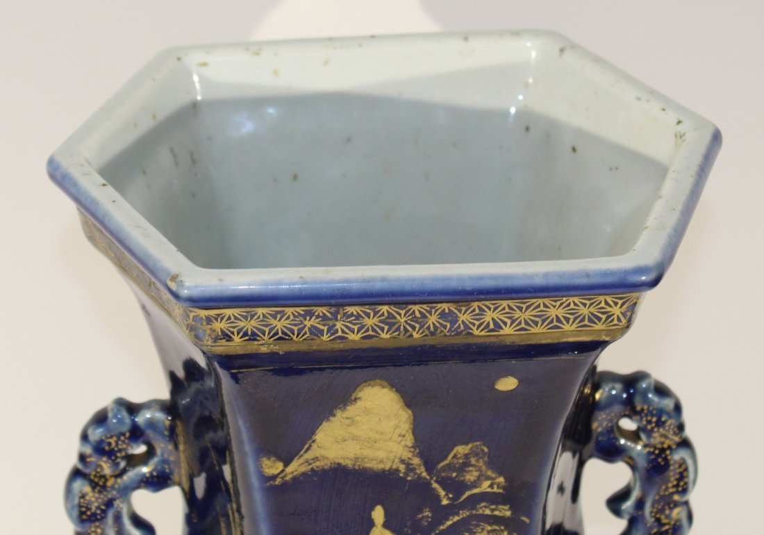 LARGE Antique Chinese gilt blue ground vase 18th c - 6