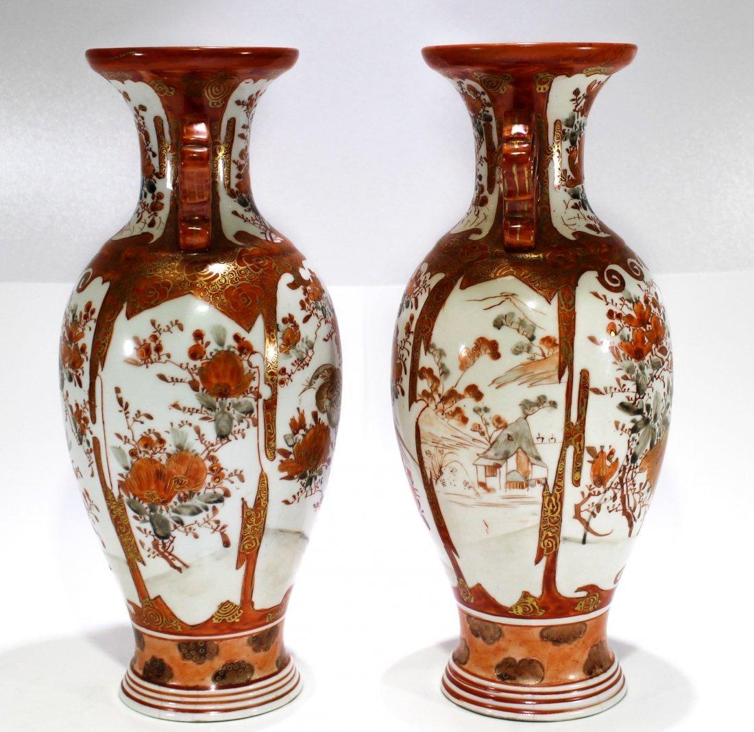 Pr. Antique Japanese kutani porcelain handled vases - 2