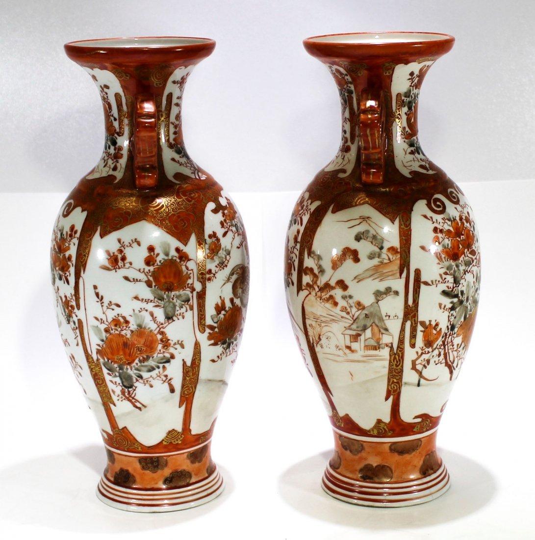 Pr. Antique Japanese kutani porcelain handled vases - 3