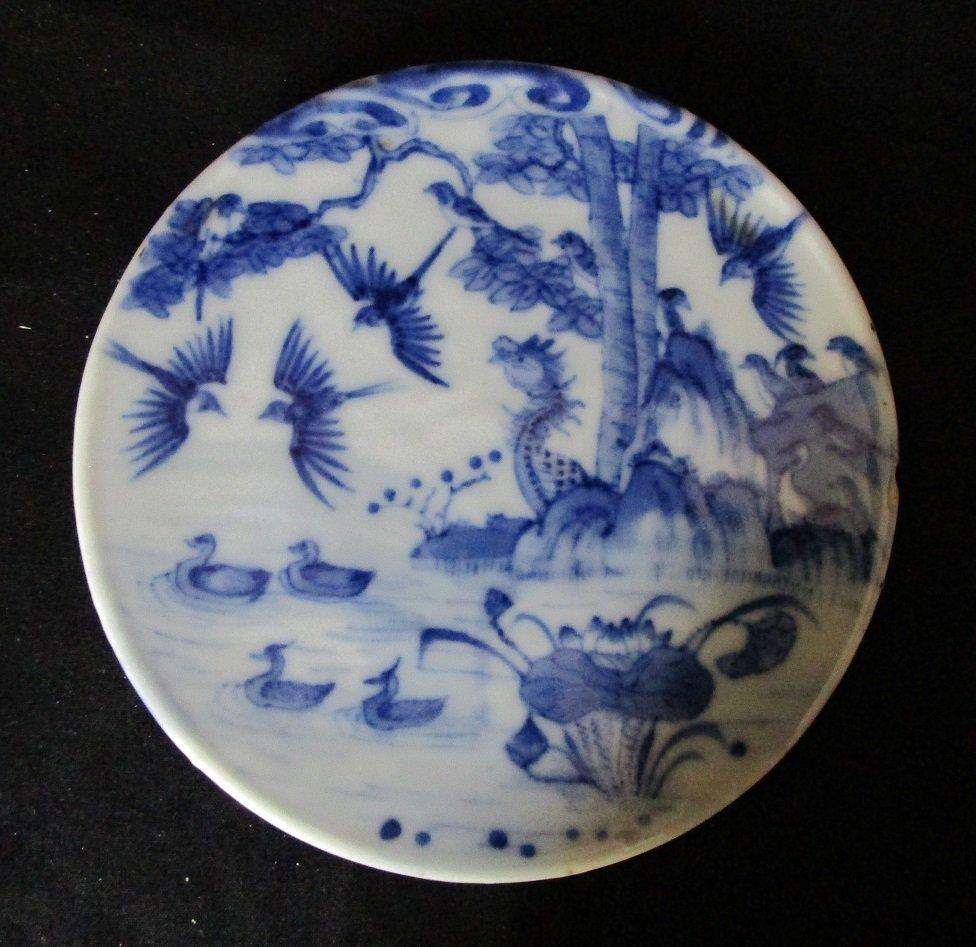Chinese B&W porcelain dish - Mark reads JIN TANG FU JI