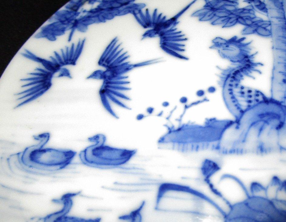Chinese B&W porcelain dish - Mark reads JIN TANG FU JI - 2