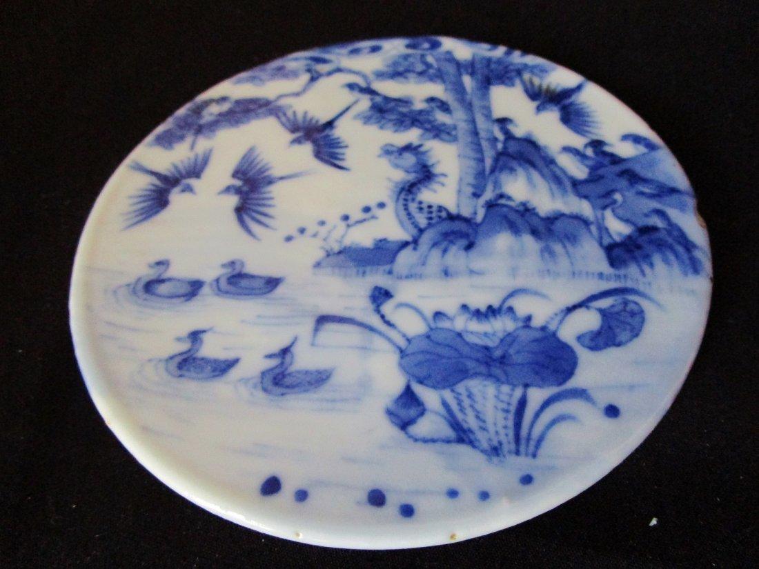 Chinese B&W porcelain dish - Mark reads JIN TANG FU JI - 3