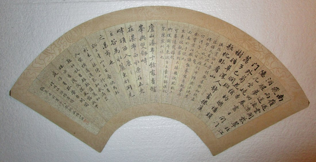 Chinese calligraphy fan painting
