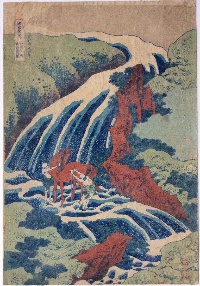 Japanese woodblock print  horse & waterfall - HOKUSAI
