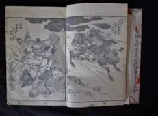 Japanese woodblock print book Keisai Eisen