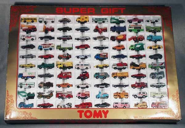 218: TOMICA SUPER GIFT SET
