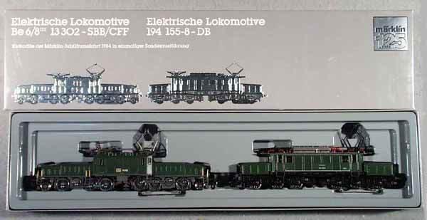 1: MARKLIN 3300 TRAIN SET