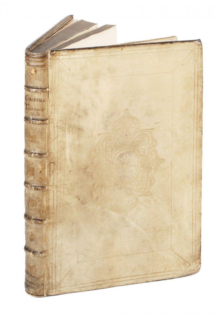 Tes kaines diathekes hapanta, 1550
