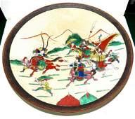 """Qing Dinasty Porcelain Plate Diam: 15.5"""""""