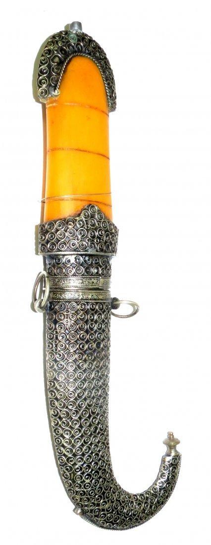 "Mughal Bank Wootz Kard Dagger L: 17"""