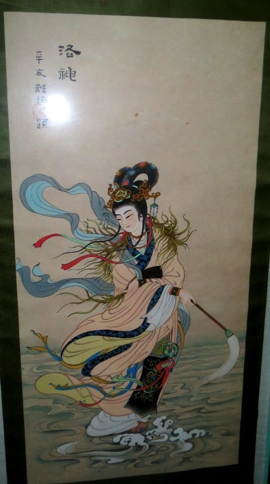 """Japanese Hand Painted Roll  H-66"""" W-30"""""""