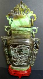 """Green Jade Chinese Vase - Wood Stand H: 10.5"""""""
