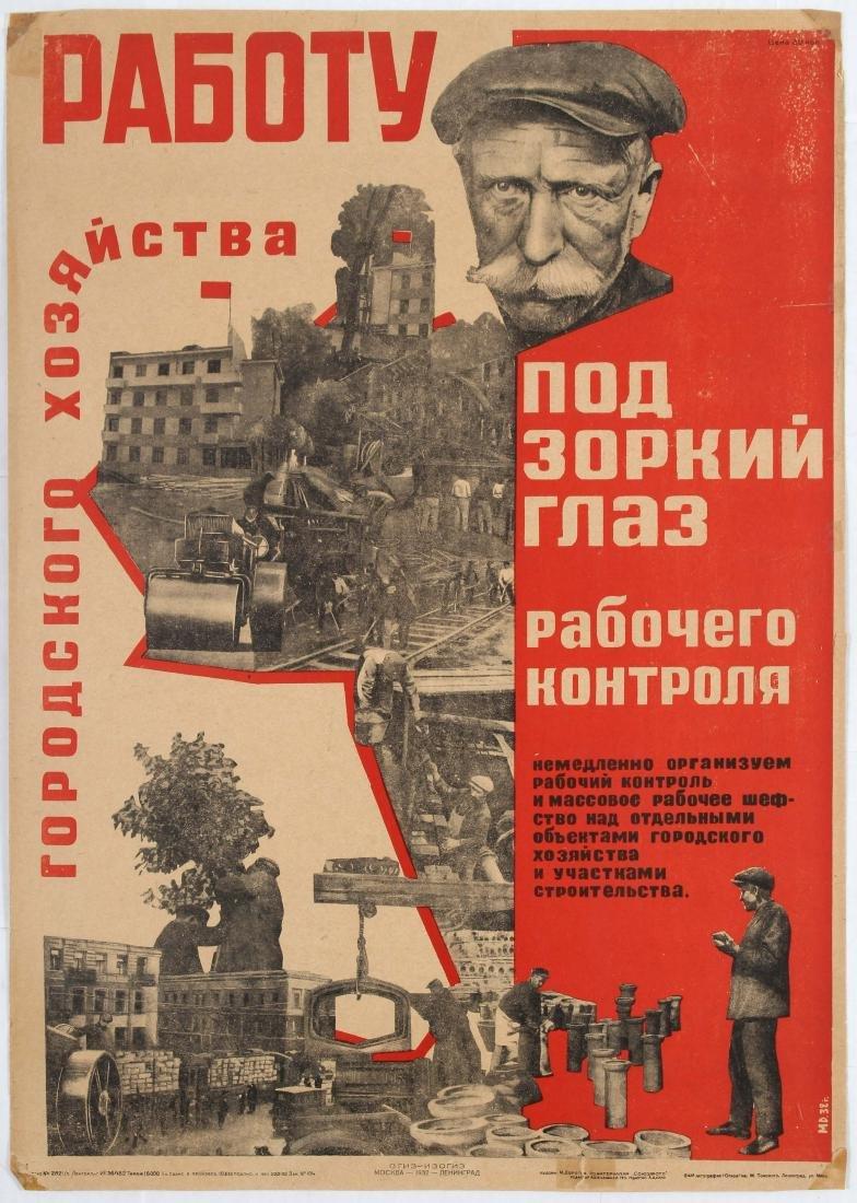 Soviet Propaganda Constructivist Poster Construction