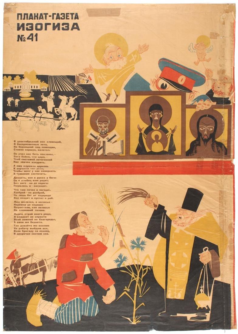 Soviet Propaganda Poster Anti Religion Dmitry Moor