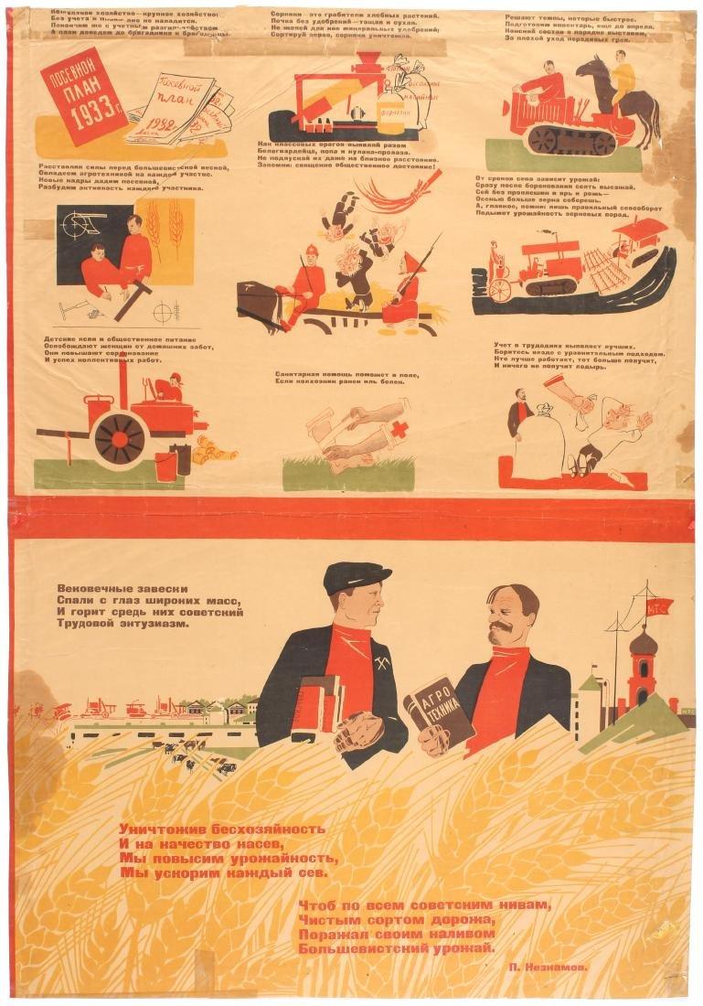 Soviet Propaganda Poster Kolkhoz Deni Dolgorukov