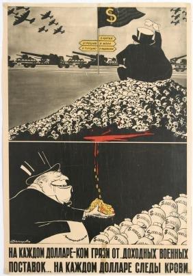 USSR Propaganda Poster Anti American Dolgorukov