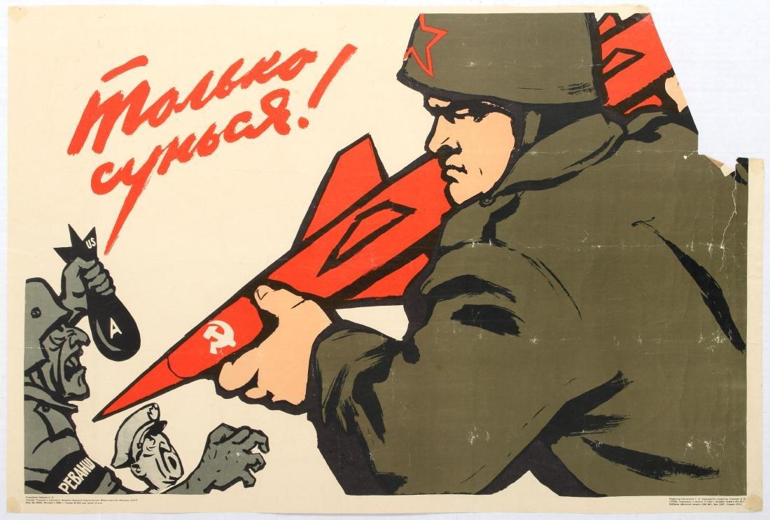 USSR Soviet Propaganda Poster Anti USA
