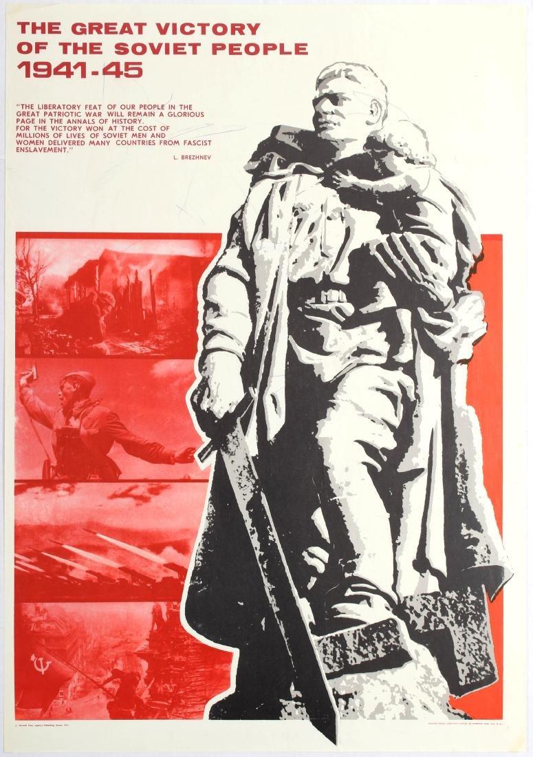 Soviet Propaganda Poster WWII Victory USSR