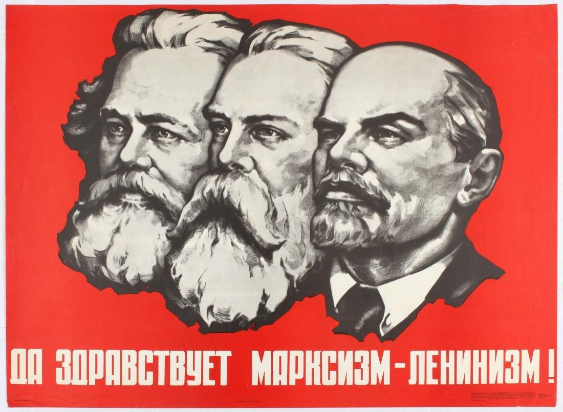 Soviet Propaganda Poster Marx Engels Lenin USSR