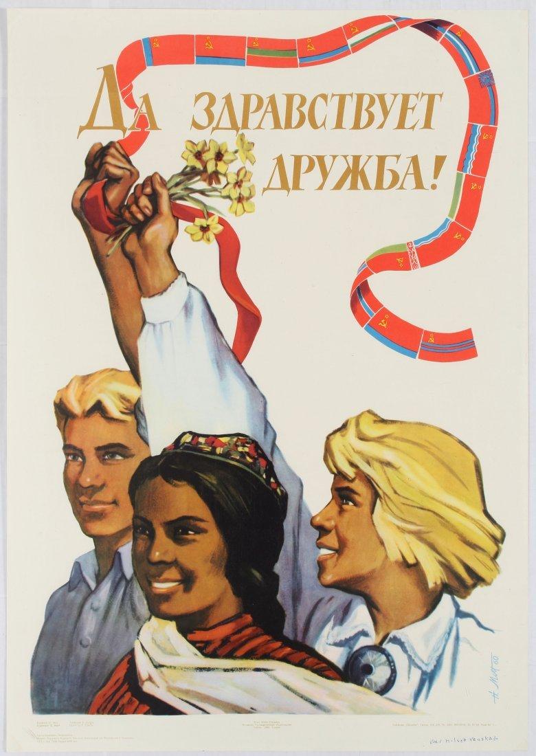 Set of 5 Soviet Propaganda Posters USSR Revolution - 2