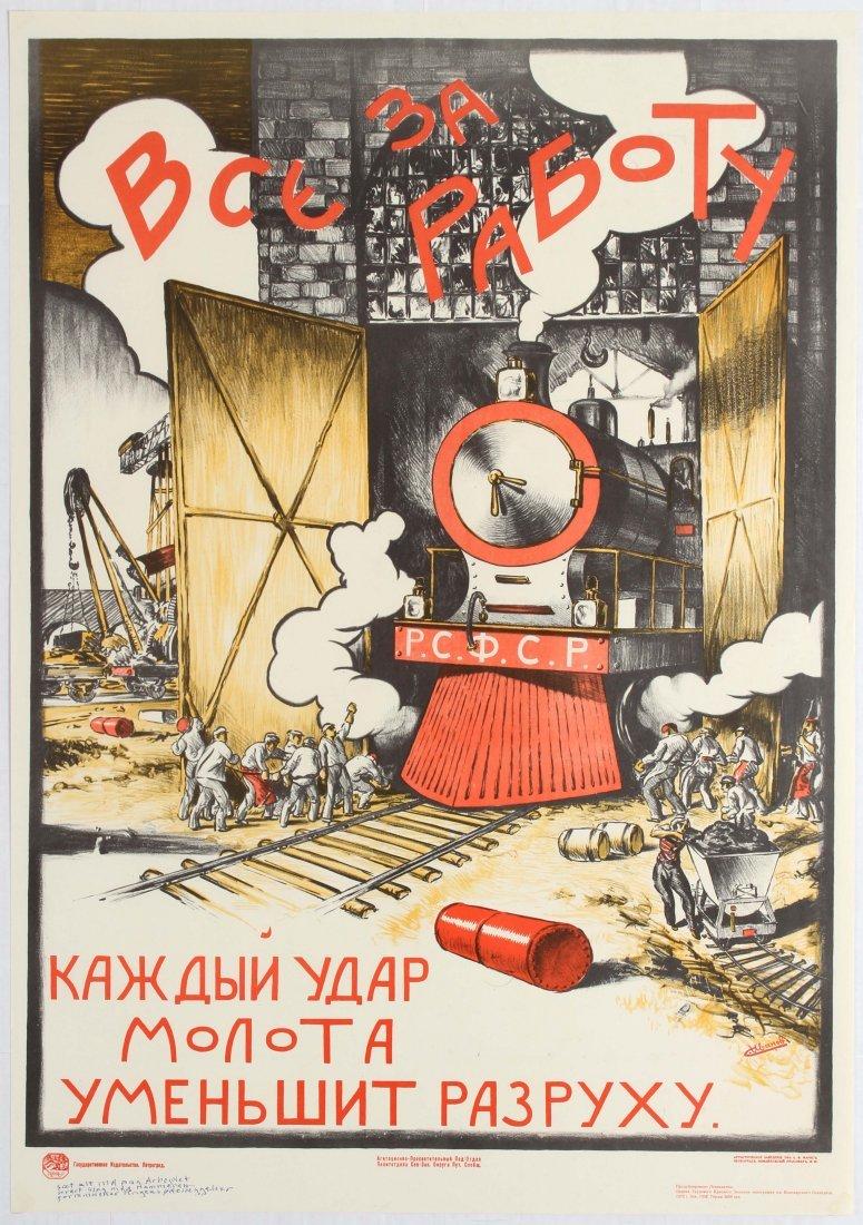 Set of 5 Soviet Propaganda Posters USSR Revolution - 3