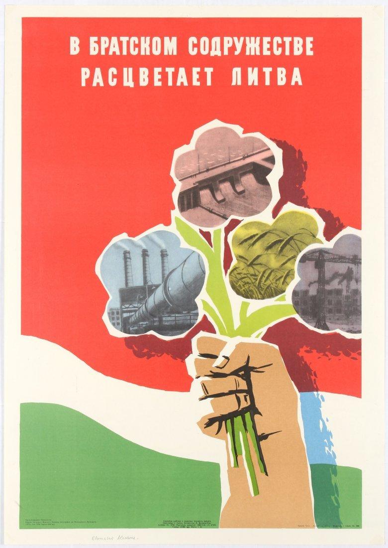 Set of 5 Soviet Propaganda Posters USSR Revolution - 5