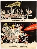 Propaganda Poster Nazi Germany Defeat USSR WWII