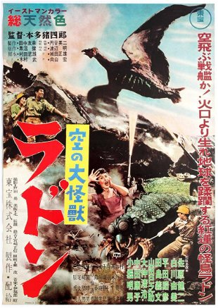 Movie Poster Belladonna Of Sadness Anime Japan Sep 30 2017 Antikbar Original Vintage Posters In United Kingdom