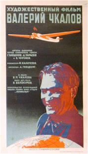 Soviet Film Poster Valery Chkalov Hero Pilot of the